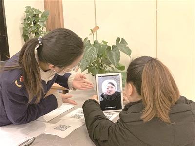 鄞州启动人脸验证签名试点