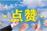 吴国平等21名宁波教师获评正高!附123名宁波中小学正高教师名单