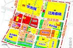 """宁波这个典型""""城中村""""区块有新拆迁!规划已获批"""