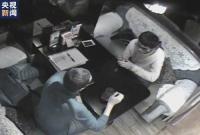 中国公民袁克勤从事间谍活动被查