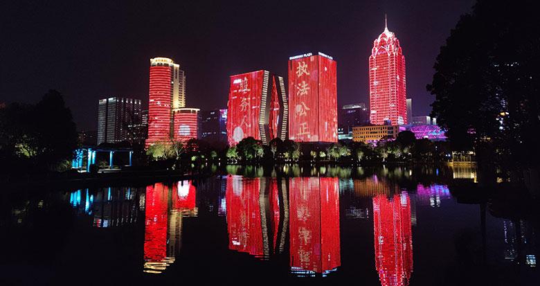 南部商务区上演主题灯光秀 向中国人民警察致敬!