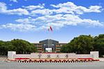 宁波大学新一届行政领导班子组成确定