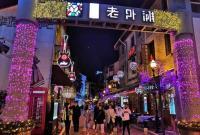 浙江公布首批高品质步行街 宁波这两条街榜上有名