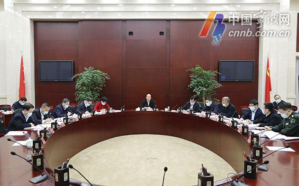 市委常委会会议听取五个党组工作汇报