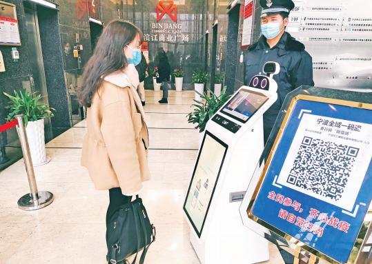 滨江商业广场门岗测温用上机器人