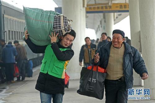 宁波这些地区发布来(返)人员温馨提示