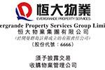 恒大物业15亿元收购宁波这家知名物业公司100%股权