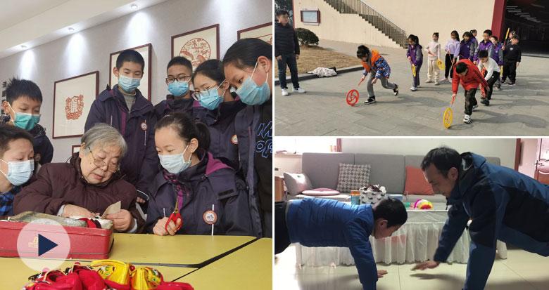 甬城80万中小学生迎来疫情防控下的寒假