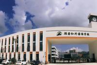 定了!宁波这2所学校将增设高中段教育