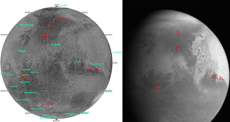 """""""天问一号""""传回首幅火星图像"""