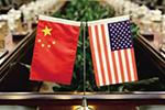 新华国际时评:中美元首通话向世界释放积极信号