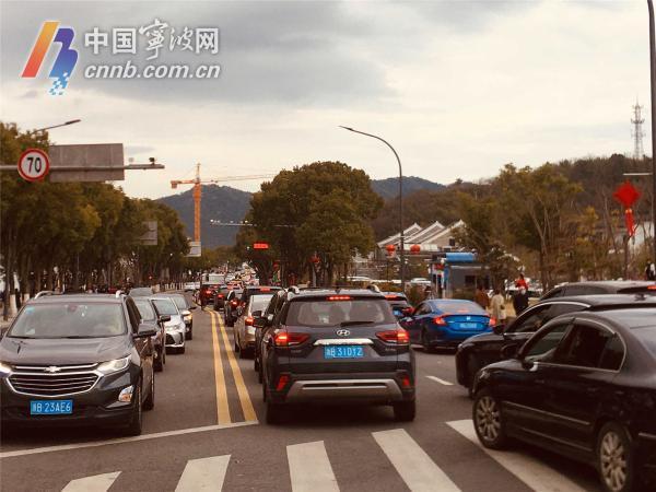 宁波交通出行出现新情况 但景区周边大流量仍持续未变