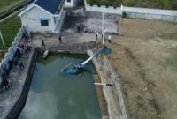 安徽宁国一直升机坠毁 当地机场:属于个人黑飞