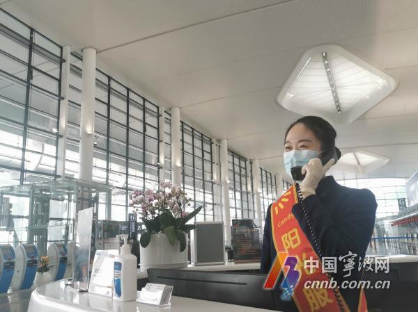 阳光服务大使唐铭谦值班手记:我在宁波机场 护你一路畅行