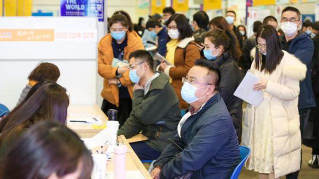 宁波连续42天高频招聘!新春找工作 你准备好了吗?