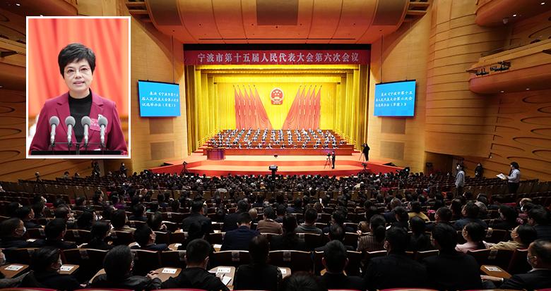 市十五届人大六次会议举行第二次全体会议