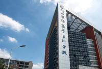宁波将新增一所公办本科高校