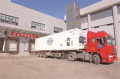 全区首个进口冷链食品企业 独立中转查验仓建成