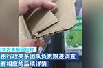 女子花上万元在苹果官网买部手机:到手变成酸酸乳