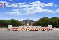 延迟新生报到时间 宁波这些学校发布最新开学通知