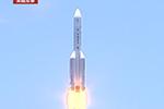 期待!我国将研制100吨级重型运载火箭