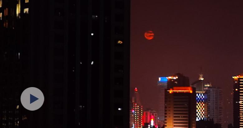 @宁波人 昨晚有枚红月亮 看到了吗?