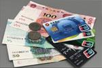 """银行着手清理长期不动及超量账户 市民需及时唤醒""""沉睡""""的银行卡"""