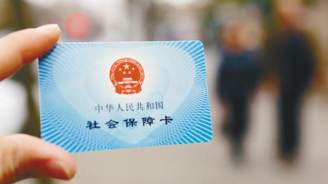 宁波社保信息系统3月15日起停机切换 这些业务将暂停办理