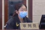 女孩要求前男友归还40万彩礼 女法官审问火了