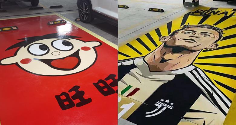 涂鸦车位 宁波这小区的两个停车位变身网红