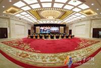 """总投资1345亿元 宁波28个重大项目站上开工""""新赛点"""""""