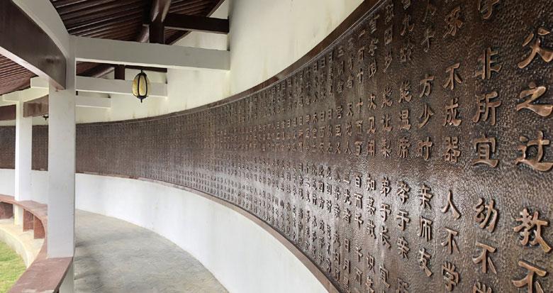 17.3米长铜雕《三字经》现身江北庆云公园