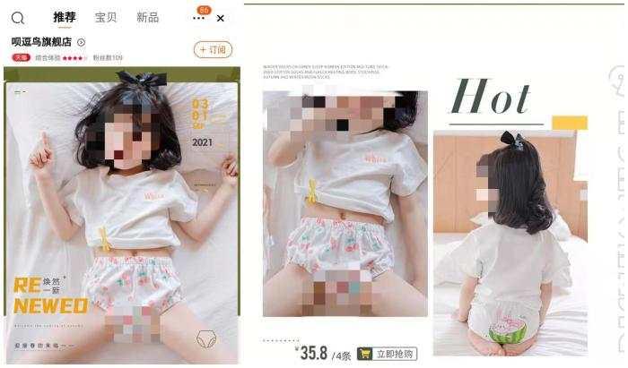 微信图片_20210321161836.jpg?x-oss-process=style/w10