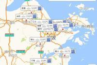 宁波各地发布霜冻蓝色预警 明天早晨最低气温3℃左右