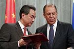 中俄外交部长关于当前全球治理若干问题的联合声明