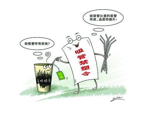 品质待提升 尹元均 绘
