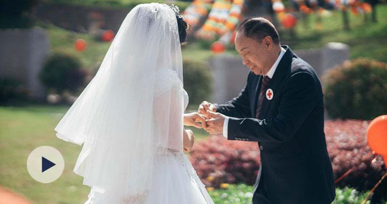 新郎75岁、新娘65岁 这场墓园婚礼令人感动!