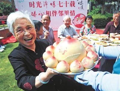 宁波出台养老办事提质提拔三年举措规划 提出
