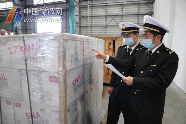 即日起 宁波舟山港实现国际中转集拼业务全流程畅通