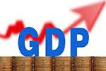 一季度GDP为24.931万亿元 同比增长18.3%
