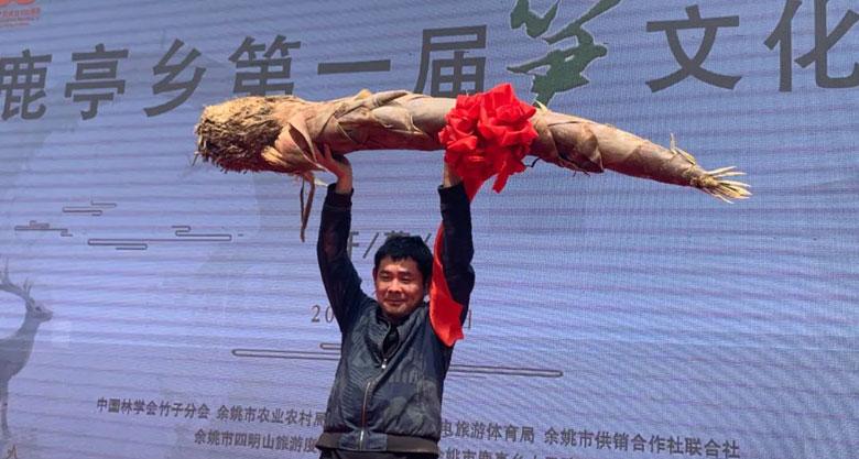 """""""笋王""""出世!重达16.6公斤"""