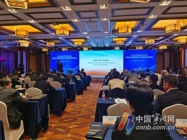 中东欧国家博览会推介会在京举行