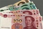 5月起宁波企业退休人员两笔钱合并发放