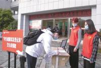 """""""2021中国大学排名""""出炉了 宁波各高校排名如何?"""