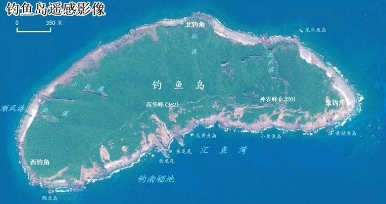 地形地貌调查报告公布!钓鱼岛及其附属岛屿长这样