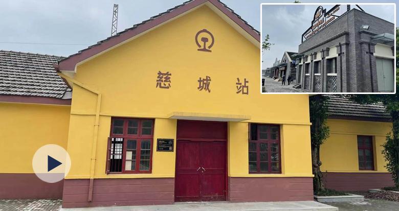 """百年老火车站拆后重建获""""新生"""" 江北慈城将多一打卡地"""