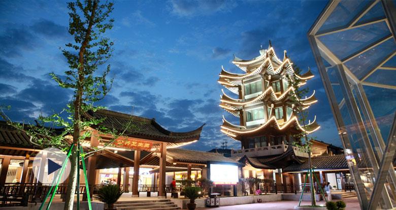 """宁波这个高速上的""""南塘老街""""五一假期上线啦!"""