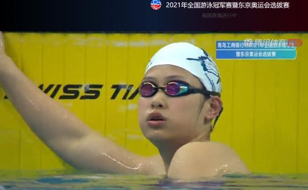 超世界青年纪录!宁波16岁小将余依婷200米混合泳夺金