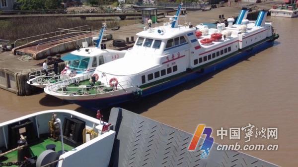 受大风天气影响 宁波多条水上客运航线停航