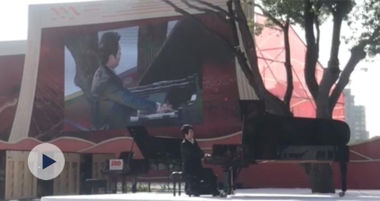 中国(宁波)大运河国际钢琴艺术节 郎朗深情独奏
